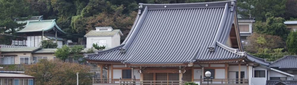 極楽寺日記